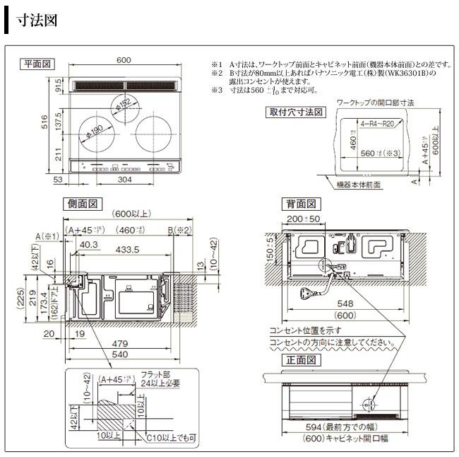 Bán Bếp từ Nhật PANASONIC KZ-D32AS Inverter Model 2013 - 4